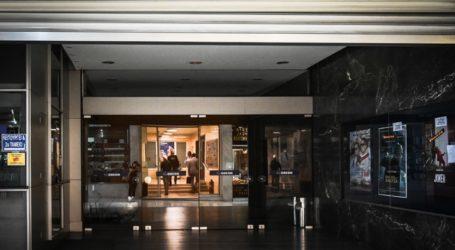Κλείνουν θέατρα και κινηματογράφοι λόγω κορωνοϊού