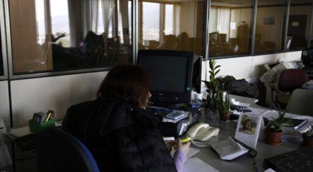 Η εγκύκλιος του Υπ. Εσωτερικών για τις άδειες των δημοσίων υπαλλήλων