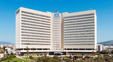 Eξ αποστάσεως εργασία σε ευρεία κλίμακα ξεκινά ο Όμιλος ΟΤΕ από την Δευτέρα