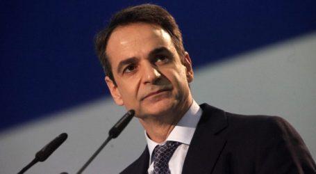 Συνάντηση του Κυρ. Μητσοτάκη με τον Γ. Στουρνάρα για τις αλλαγές στα θεσμικά μέτρα εποπτείας, που ανακοίνωσε η ΕΚΤ