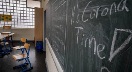 Κλείνουν ένα-ένα τα σχολεία στα ομοσπονδιακά κρατίδια