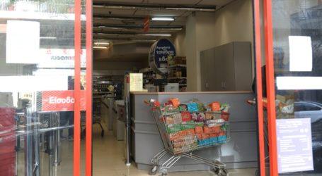 Γ.Γ Εμπορίου: «Μην τρέχετε στα σούπερ μάρκετ, θα παραμείνουν ανοιχτά