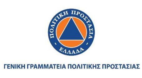 Επιπρόσθετα μέτρα για τον περιορισμό της εξάπλωσης του κορωνοϊού