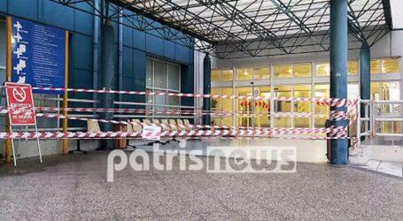 Γύρισε στο Νοσοκομείο Πύργου ο ασθενής με ύποπτα συμπτώματα που το 'χε σκάσει