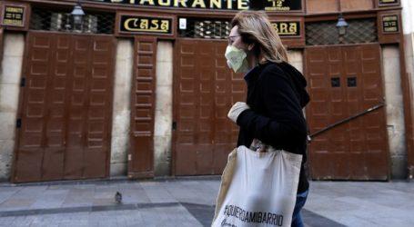 1.500 νέα κρούσματα κορωνοϊού, η Σεβίλη αναστέλλει τις πομπές της Μεγάλης Εβδομάδας