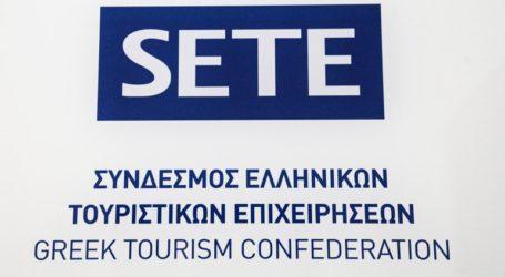 Επιβεβλημένη η προσωρινή απαγόρευση λειτουργίας των τουριστικών καταλυμάτων εποχικής λειτουργίας