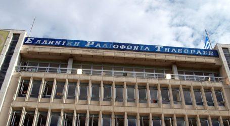 Έκτακτα μέτρα προστασίας από τον κορωνοϊό στην ΕΡΤ