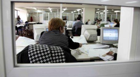 Κορωνοϊός: Πώς θα δουλεύουν οι δημόσιοι υπάλληλοι