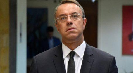 «Δεν υφίσταται πλέον ο στόχος του 3,5% του ΑΕΠ για την Ελλάδα»