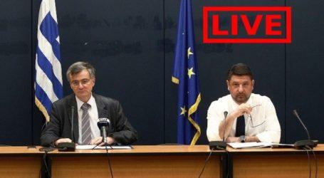 Νέες ανακοινώσεις από το Yπουργείο Υγείας και την Πολιτική Προστασία για τον κορωνοϊό