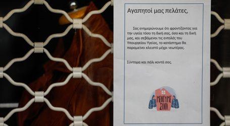 Τηλεδιάσκεψη Τσίπρα με Μίχαλο και Καββαθά για τα μέτρα ενίσχυσης της ελληνικής οικονομίας