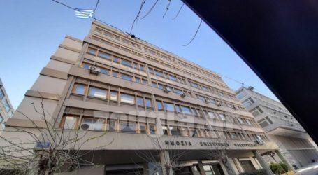 Η σημαία κυματίζει… ανάποδα σε δημόσιο κτήριο στο Μεταξουργείο