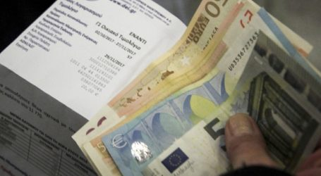 Διευκόλυνση των ηλεκτρονικών πληρωμών ρεύματος προωθεί το ΥΠΕΝ