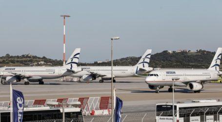 Ειδικές πτήσεις το Σάββατο και την Κυριακή για την επιστροφή Ελλήνων από την Ισπανία