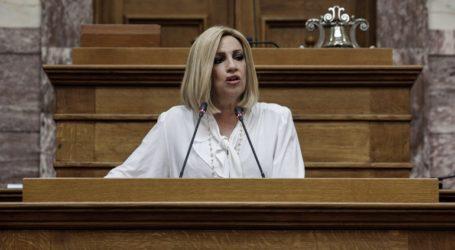 «Η καθημερινή ενημέρωση των πολιτών για την εφαρμογή των μέτρων είναι υποχρέωση της κυβέρνησης»