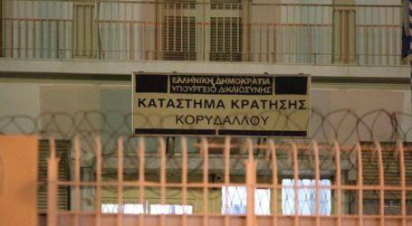 «Έφοδος» των Αρχών στο Ψυχιατρείο Κρατουμένων Κορυδαλλού