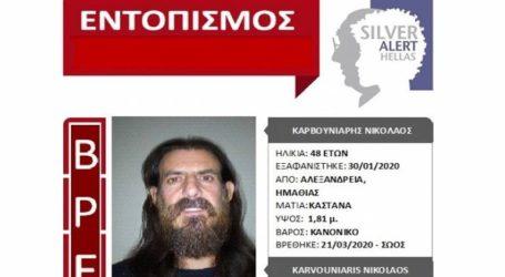 Εντοπίστηκε στα Σπάτα ο 48χρονος αγνοούμενος από την Αλεξάνδρεια Ημαθίας