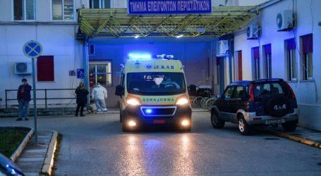 Έκκληση του ΕΚΑΒ Καστοριάς προς τους πολίτες να μην κλείνουν τους δρόμους με την παρουσία τους
