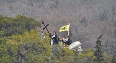 Ιερείς ανέβηκαν σε βουνό και λειτούργησαν