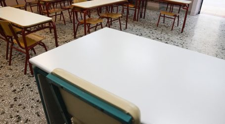 Ξεκινά από αύριο η εξ αποστάσεως εκπαίδευση στα δημοτικά σχολεία