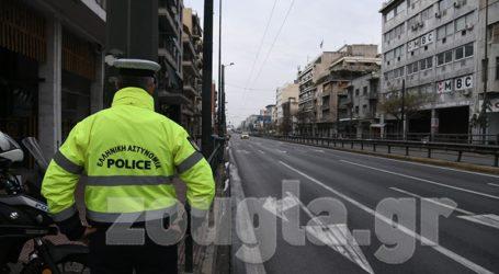 Μπλόκα στους δρόμους για την απαγόρευση κυκλοφορίας