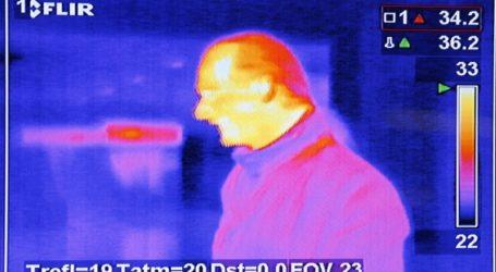 Η Ιερά Μητρόπολη Ξάνθης παρέδωσε μια θερμική κάμερα στο νοσοκομείο της πόλης