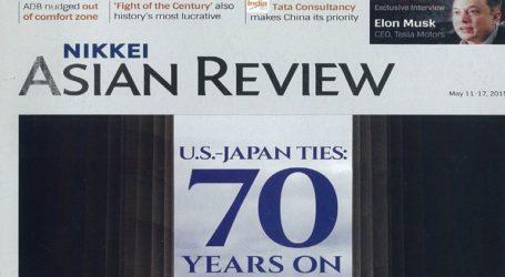Μεγάλη άνοδος του δείκτη Nikkei