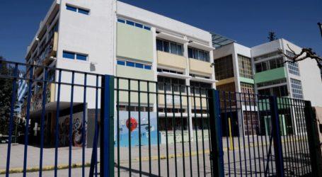 Παράταση για την εγγραφή στο Πανελλήνιο Σχολικό Δίκτυο