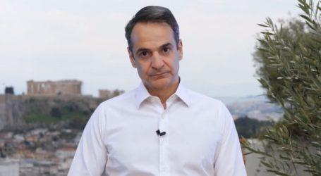 Να κρατήσουμε την Ελλάδα δυνατή και τους Έλληνες υγιείς
