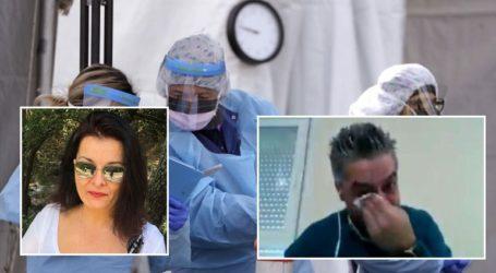 «Fake» το βίντεο με τον γιατρό από την Ισπανία για τον κορωνοϊό