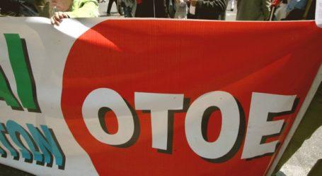 Η κυβέρνηση οφείλει να «εντείνει τους ελέγχους για την απαρέγκλιτη τήρηση των εργασιακών κανόνων»