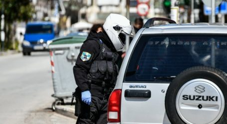 Βεβαιώθηκαν 1.155 παραβάσεις χθες σε όλη την την Ελλάδα για άσκοπες μετακινήσεις