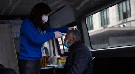 Κορωνοϊός: Εκατοντάχρονος στην Ιταλία ιάθηκε