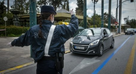 Πρόστιμο 5.000 ευρώ σε 23χρονο που «έσπασε» την καραντίνα