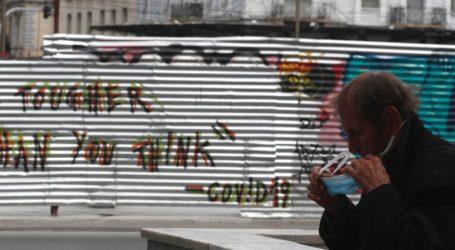 Μέτρα για την υγειονομική κρίση και την εργασία, λόγω κορωνοϊού, ζητάει το Εργατοϋπαλληλικό Κέντρο Αθήνας