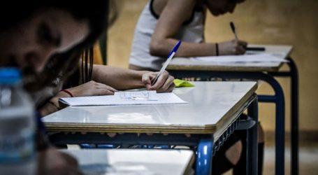 Από τις 30 Μαρτίου έως τις 9 Απριλίου οι αιτήσεις για τις Πανελλαδικές Εξετάσεις