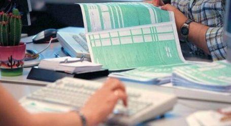 Σε παράταση προθεσμιών υποβολής δηλώσεων προχώρησε το υπουργείο Οικονομικών