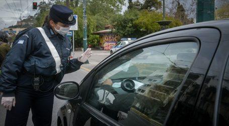 Περισσότερες από 1.100 παραβάσεις εντόπισε η αστυνομία το τελευταίο 24ωρο