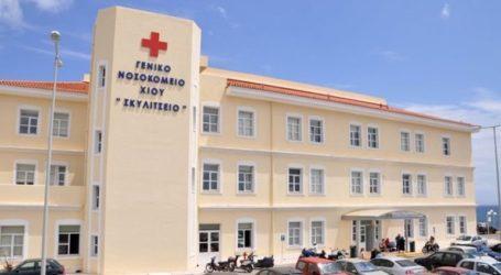 Προσφορά του Συλλόγου Καρκινοπαθών στο νοσοκομείο του νησιού