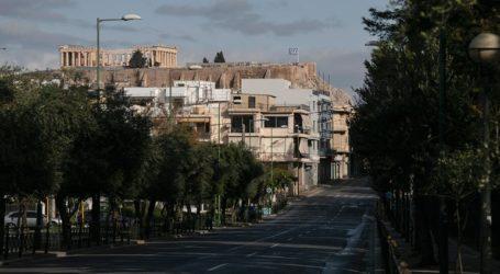 Ποια είναι η θέση της Ελλάδας στον παγκόσμιο «χάρτη» του κορωνοϊού