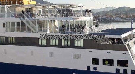 Αναζητούν όσους ήταν στο στο πλοίο που ταξίδεψε ο γιος του επιχειρηματία