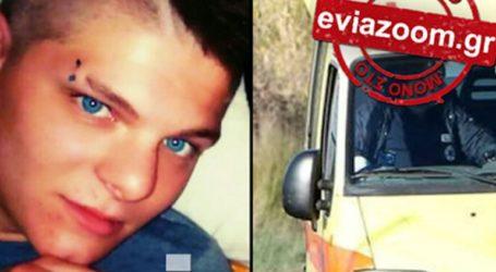 Πέθανε 25χρονος μέσα στο σπίτι του