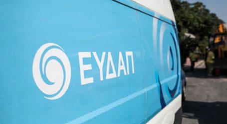 Δωρεά 2,5 εκατομμυρίων ευρώ από την ΕΥΔΑΠ για την αντιμετώπιση του κορωνοϊού