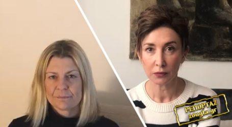 Γυναίκες σε καραντίνα από το Μιλάνο και τη Μαδρίτη στέλνουν μήνυμα στους Έλληνες