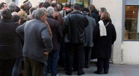 «Επικίνδυνες ουρές» στα ΑΤΜ-Συνεχίζεται για δεύτερη ημέρα η ταλαιπωρία των πολιτών