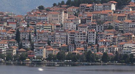Στην Καστοριά μεταβαίνει ο υποδιοικητής της 3ης Υγειονομικής Περιφέρειας