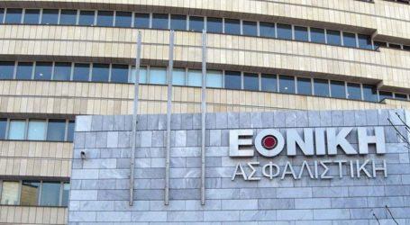 Παγώνει την πώληση της Εθνικής Ασφαλιστικής η Εθνική Τράπεζα