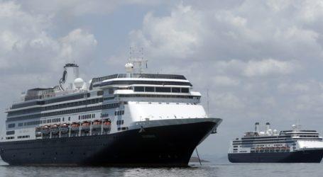 ΗΠΑ:Έκκληση για ελλιμενισμό από το κρουαζιερόπλοιο Zaandam