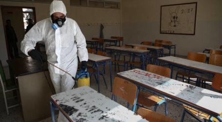 Κλείνουν τα σχολεία στον Βόλο για προληπτική απολύμανση