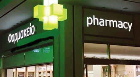 Βόλος: Προστατευτικά πλέξιγκλας στους πάγκους των φαρμακείων λόγω κορωνοϊού